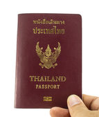Passport book for Thai people — Stock Photo