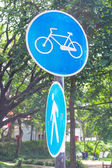 People sign  with blue road sign - bicycle — Stock Photo