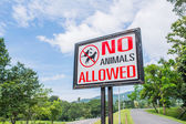 No pets allowed sign  in the park  — Stock Photo