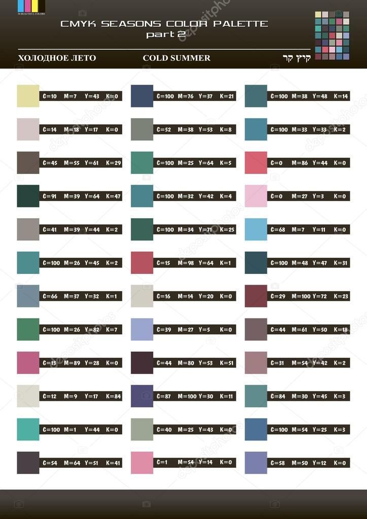 Cmyk 계절 색 색상표-part2-차가운 여름-벡터 — 스톡 벡터 ...