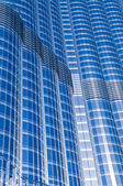 Blue glass skyscraper — Stock Photo