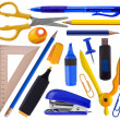 Office or school supplies set — Stock Photo #49372147