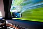 Car is driving on a road — Stock Photo