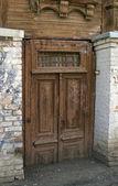 The closed door — Stock Photo