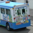 Ice Cream Truck song — Stock Video #51078469