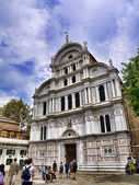 Baroque Church in Quiet part of Venice Italy — Stock Photo