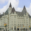 Постер, плакат: Hotel in centre of Ottawa in Eastern Canada