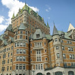 Chateau Style Hotel in Quebec Canada — Stock Photo #50227593