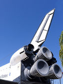 Das Kennedy Space Center Florida usa — Stockfoto