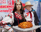 Belorussian national clothes and bread — Stock Photo