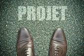 Road concept - projet — Stockfoto