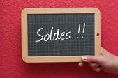 Soldes — ストック写真