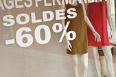 米卢斯-法国-13 届 2014 年 7 月-beneton 购物存储 — 图库照片
