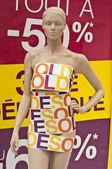 米卢斯-法国-13 届 2014 年 7 月-折扣购物存储 — 图库照片