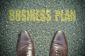 Road concept - business plan — Stock Photo