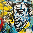 Постер, плакат: Paris France December 2013 urban art Serge Gainsbourg face