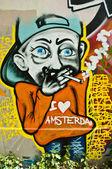 Mulhouse - France - 7 th May 2014 - Urban Art - — Stock Photo
