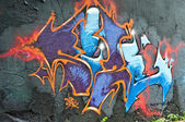 Mulhouse - France - 7 th May 2014 - Urban Art - abstract — Stock Photo