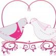 Illustration wedding pigeons and heart. Icon or card of doves — Stock Photo #51652557