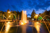 Singing fountains — Stock Photo
