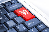 Shopping Cart and E-commerce — Stock Photo