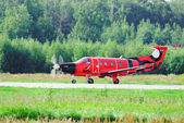 The passenger Dexter plane on a runway — Stock Photo