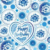 Happy Birthday Card with blue flowers — Wektor stockowy
