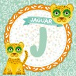 J is jaguar. — Stock Vector #51245891