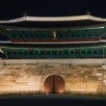 Namdaemun Gate (Sungnyemun) — Stock Photo
