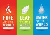 在世界的元素,火叶水图标的象征符号。创意 — 图库矢量图片