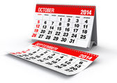 October 2014 - Calendar — Stock Photo