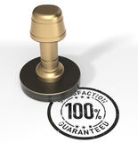 "Rubber stamp ""Guarantee"" — Stock Photo"