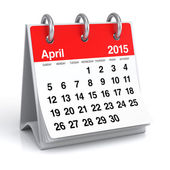 April 2015 - Calendar — Stock Photo