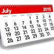 July 2015 - Calendar — Stock fotografie #50872647