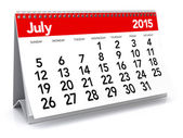 Calendario julio de 2015 — Foto de Stock
