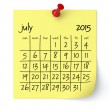 July 2015 - Calendar — Stock Photo #51068475