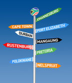 South Africa City Sign — Stockfoto