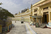 U Min Thonze Buddhist Temple on Sagaing Hill — Stock Photo