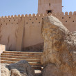 Nakhal Fort, Oman — Stock Photo #51369315