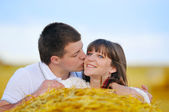 Young happy couple in love — Stock Photo
