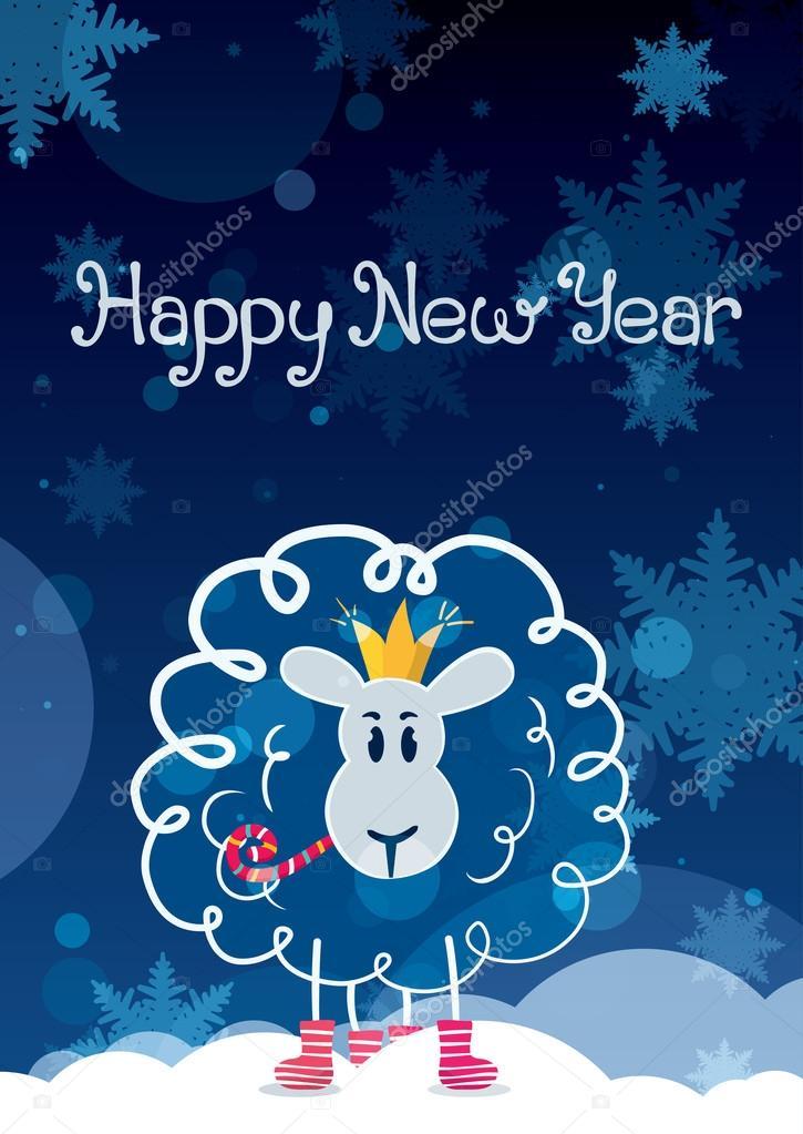 С новым годом картинки 2017 овца