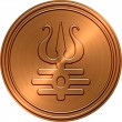 Hindu God Shiva Trishul Sign Copper Coin — Stock Photo