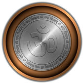 Spiritual Om Embossed on Metallic Coin — Stock Photo