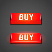 购买按钮 — 图库矢量图片
