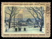 "USSR stamp shows drawing of Konstantin Yuon ""Industrial morning Moscow"" — Stock Photo"