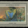 ������, ������: USSR stamp shows drawing of artist Mikhail Vrubel Daemon