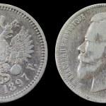 Постер, плакат: Old russian silver 1 ruble coin of 1897