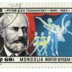 Постер, плакат: Mongolia stamp with composer Pyotr Ilyich Tchaikovsky