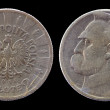 Two Polish Zloty coin of 1934 year — Stock Photo #50895289