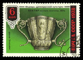 USSR stamp showing silver bowl — Stock Photo